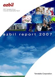 azbil report 2007