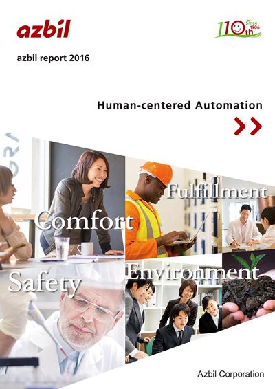azbil report 2016