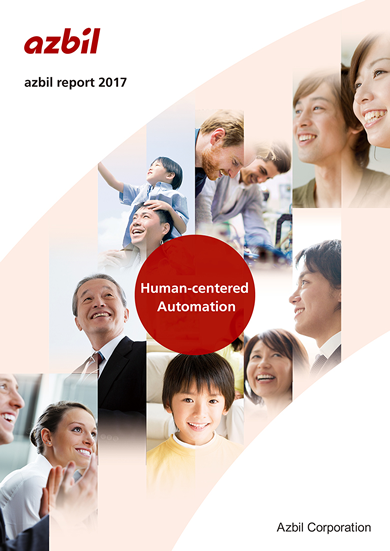 azbil report 2017