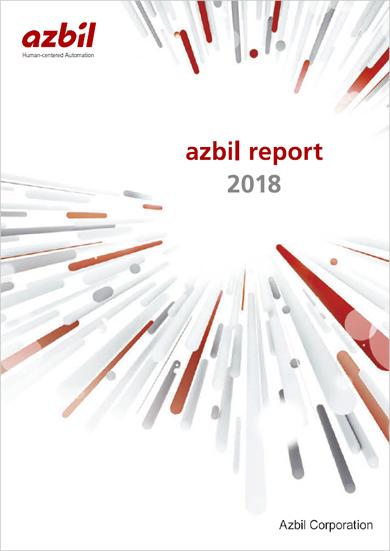 azbil report 2018