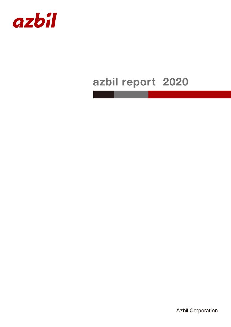azbil report 2020