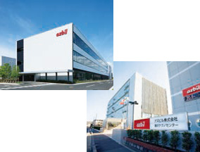 The Shonan Factory (top) and Fujisawa Technology Center (bottom)