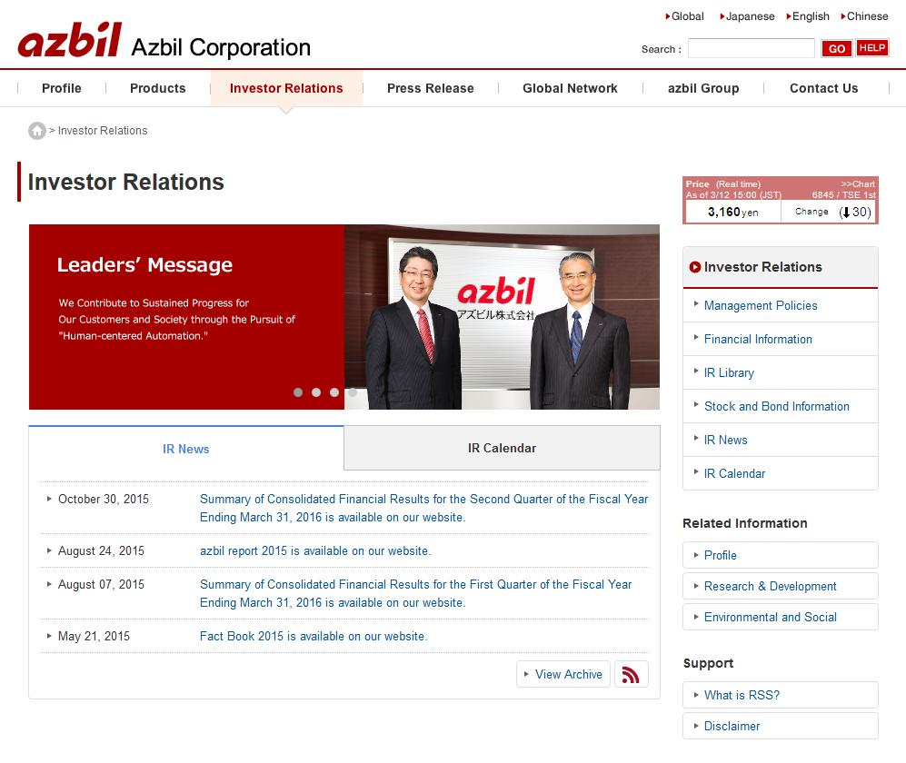IR site (This page)