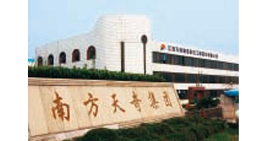 江蘇天奇物流系統工程股份有限公司