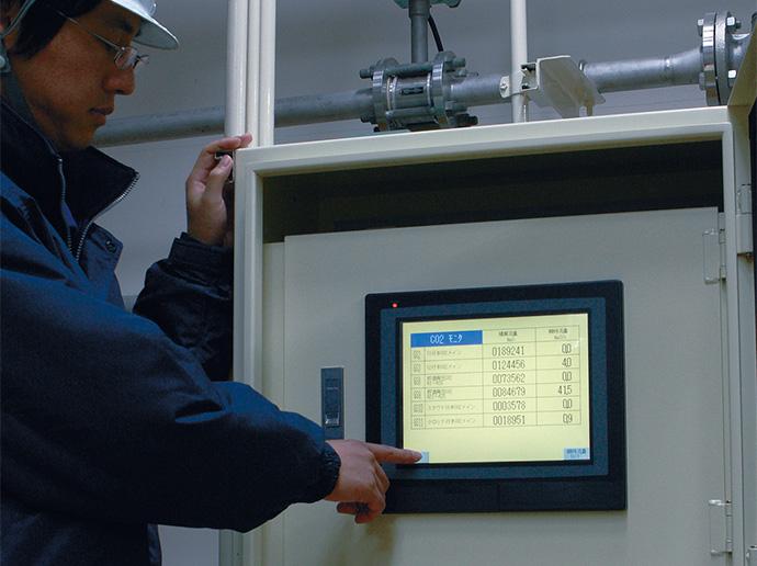 複数の流量計の計測値を一元監視することができるEST