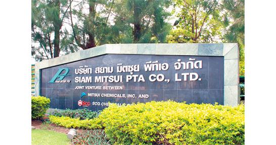 SIAM MITSUI PTA CO., LTD.