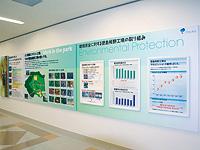環境保全に対する徳島板野工場の取組みを、工場見学の際に紹介している。
