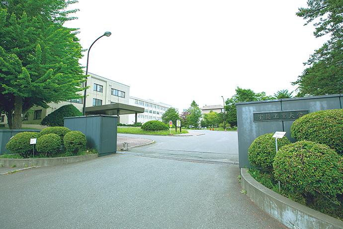 国立大学法人 室蘭工業大学