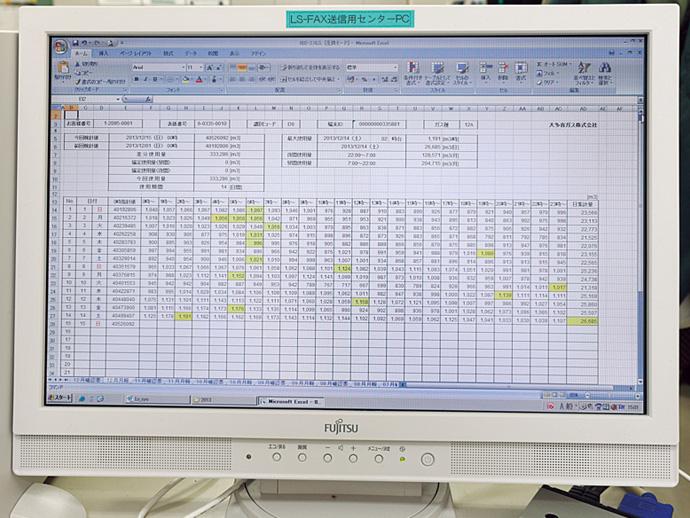 毎月月初にエネルギー使用量に関する月報を各顧客にFAX配信するサーバー。