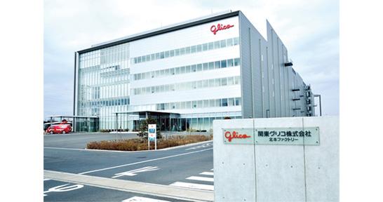 関東グリコ株式会社