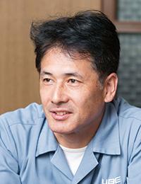 宇部興産株式会社 宇部ケミカル工場 次長<br />星野 健治氏
