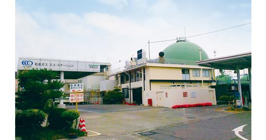 松本ガス株式会社