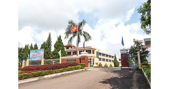 トゥア・ティエン・フエ省水道公社 Quang Te 2 浄水場