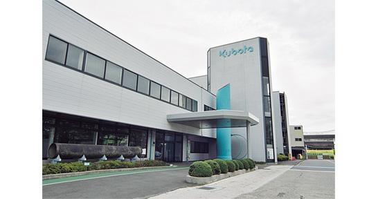 株式会社クボタ 京葉工場
