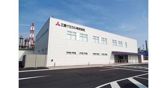 三菱ケミカル株式会社 水島事業所