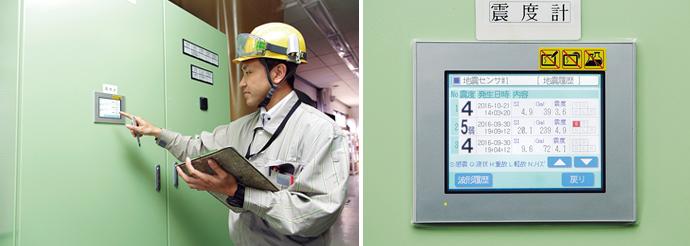 地震制御盤内部にはTriconexの安全計装コントローラが組み付けられている。また盤面に取り付けられた表示器には、地震センサが検知した地震情報が表示される。