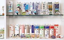 タカナシ乳業が販売する製品群。