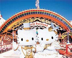 (C) 2004 SANRIO CO.,LTD