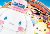 (C) 2004 SANRIO CO.,LTD