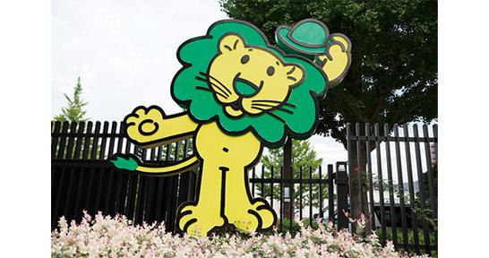 ライオン両国ビル
