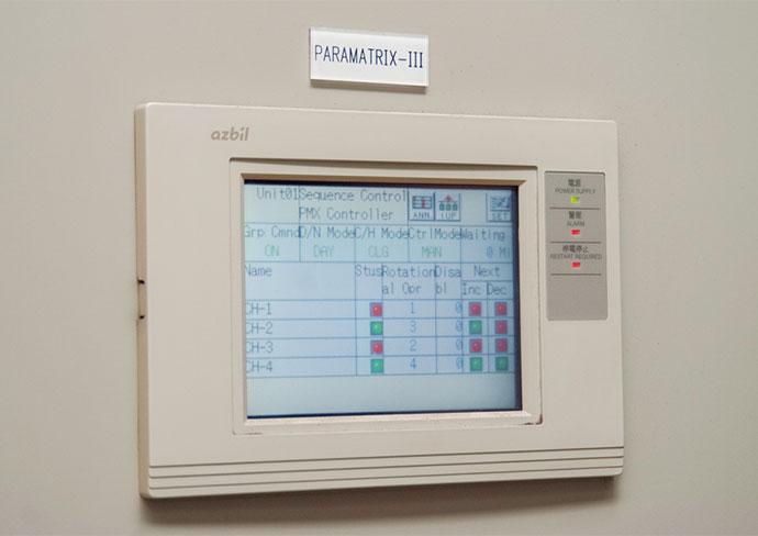 冷凍機の最適な運転制御を行うPARAMATRIX-III。