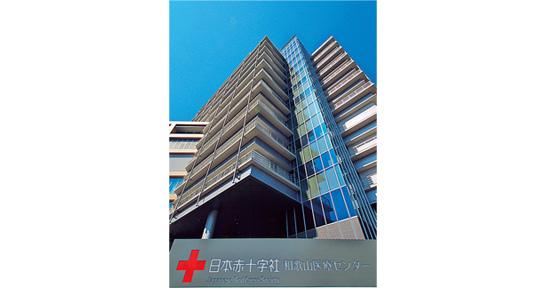 日本赤十字社 和歌山医療センター