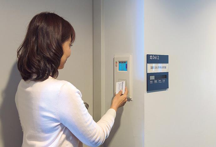 教員は研究室入り口でICカードをリーダにかざして施錠/解錠を行う。また、カードリーダの液晶パネルで「学内(講義中)」「外出」などを選択することで、エントランスに設置された出退表示液晶ディスプレイの情報が自動で切り替わる。