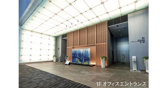 日本橋一丁目三井ビルディング