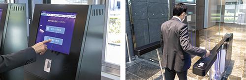 ビル6階のオフィスロビーに設置されたフラッパー式のセキュリティゲート。10機のうち3機が低層バンクに入居する金融機関専用、残り7機が高層、低層共通ゲートとして運用されている。