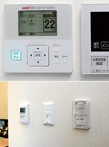 全館空調システムの冷暖房を制御するコントロールパネル。1階のキッチンスペースの脇に設置されているほか、同じものが2階にも配置されている。
