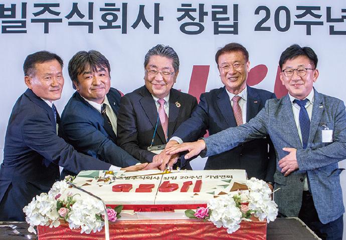 設立20周年を記念して開かれたパーティー。アズビル韓国とお付き合いのあるお客さまをご招待し盛大に開催された。