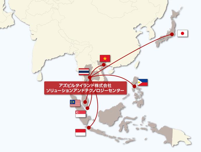 ソリューションアンドテクノロジーセンターは、日本をはじめ、アセアン域内の六つの現地法人と効率的な情報共有と意見交換が行われるように連携を強化している。