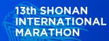 湘南国際マラソンオフィシャルサイト