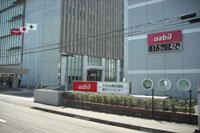 藤沢テクノセンター