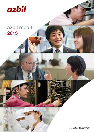 azbil report 2013