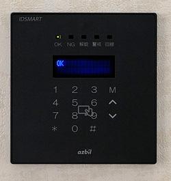 入退室管理システム IDSMART-II 黒の製品正面写真