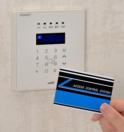 入退室管理システム IDSMART-IIの製品写真