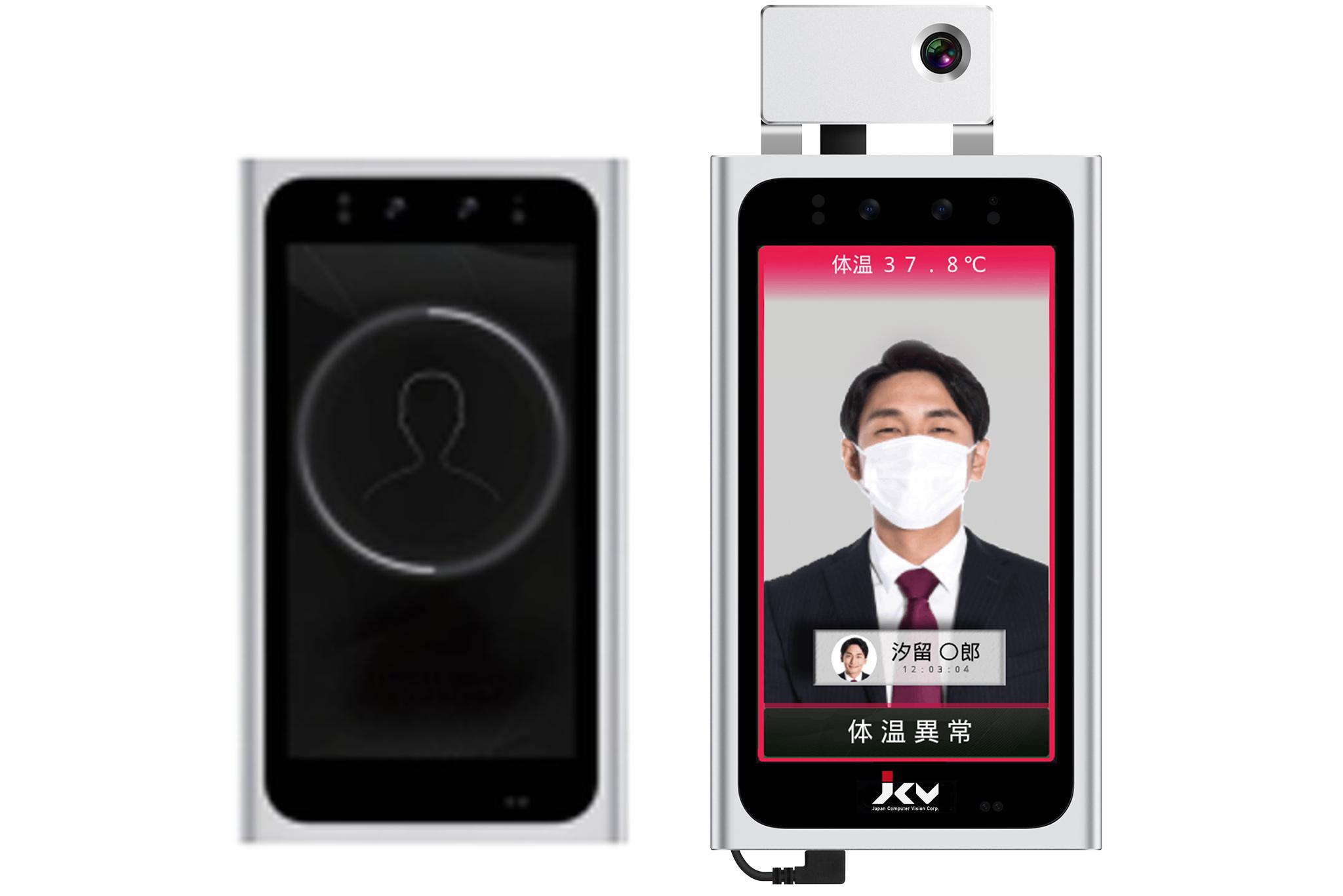 日本コンピュータビジョン株式会社製顔認証端末