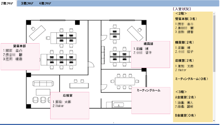 マップ表示例