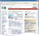 B-X画面例