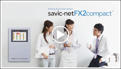 最  新機種savic-netFX2compactご案内ビデオのサムネイル