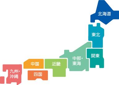 azbil 事業所ネットワーク 日本地図