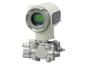 温度・圧力補正形差圧発信器 DSTJ™3000 Ace<sup>+</sup> 形 JTD720A