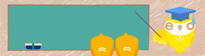 エネマネ補助金の有効活用 出張セミナーを実施するフクロウのイラスト