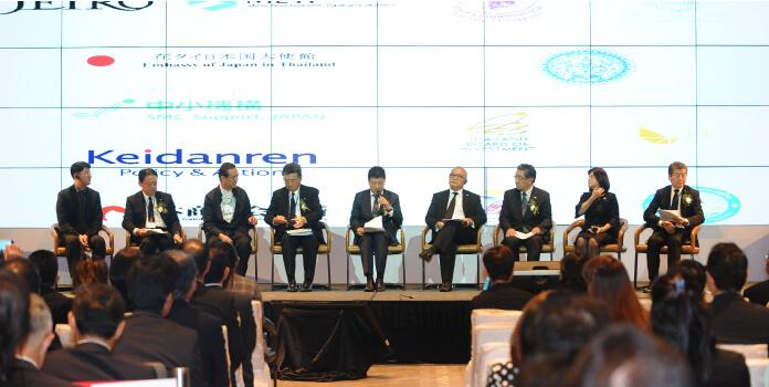 タイ政府×日本政府経済シンポジウムの開催