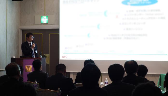 IoT ユーザーミーティング 開催時の光景