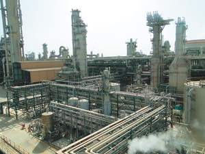 building photo : Eastern Petrochemical Company (SHARQ)