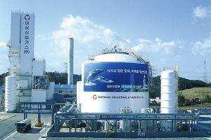 大成産業ガス株式会社