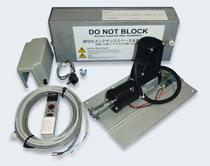 Infilex VN Upgrade Kit